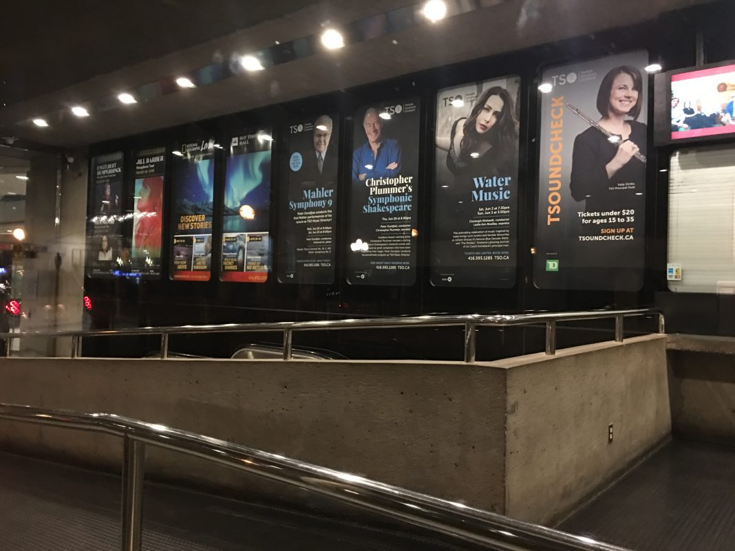 10:23 p.m. May 23, 2018. Inside Roy Thomson Hall: a row of upcoming concert posters for the Toronto Symphony Orchestra. The company will receive $50,000 less from the city's 2018 operating budget.